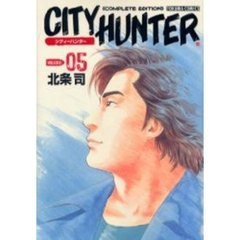 完全版 CITY HUNTER   5