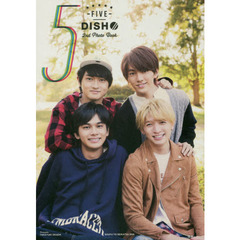 5-FIVE- DISH// 2nd Photo Book