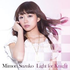Light for Knight(初回限定盤)<セブンネット限定:ブロマイド付き>