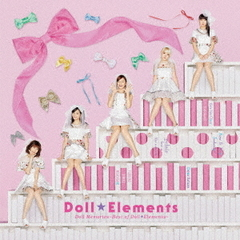 Doll Memories~Best of Doll☆Elements
