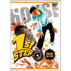 1st STEP HOUSE 超入門編