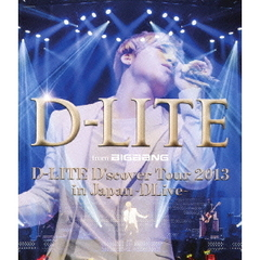 D-LITE (from BIGBANG)/D-LITE D'scover Tour 2013 in Japan ~DLive~ <通常盤>(Blu-ray Disc)