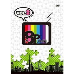 8P channel Vol.2