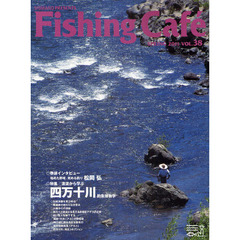 Fishing Cafe VOL.38(2011SPRING)
