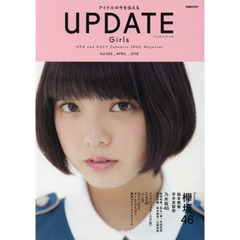 UPDATE Girls ONE and ONLY Japanese IDOL Magazine Vol.003(2016APRIL)