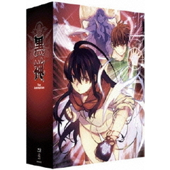 黒神 The Animation 第一巻 限定版 <初回限定生産>(Blu-ray Disc)