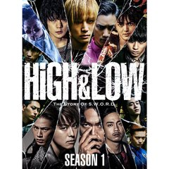 HiGH & LOW SEASON 1 完全版 DVD-BOX