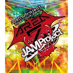 JAM Project/JAM Project LIVE TOUR 2016 AREA Z(Blu-ray Disc)