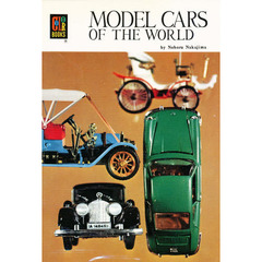 MODEL CARS OF THE WO