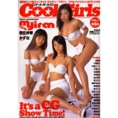 Cool Girls VOL.03