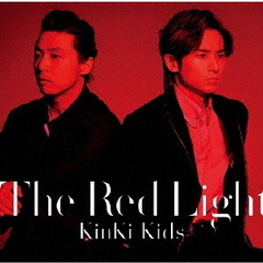 KinKi Kids/The Red Light(初回盤A/CD+DVD-A)