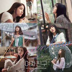 GFRIEND/5TH MINI REPACKAGE ALBUM : RAINBOW(輸入盤)