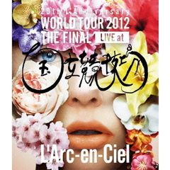 20th L'Anniversary WORLD TOUR 2012 THE FINAL LIVE at 国立競技場[KSXL-33][Blu-ray/ブルーレイ]