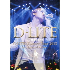 D-LITE (from BIGBANG)/D-LITE D'scover Tour 2013 in Japan ~DLive~ <通常盤>