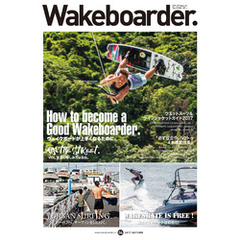 Wakeboarder. #06