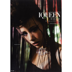 IQUEEN 5 仲里依紗 SPECIA