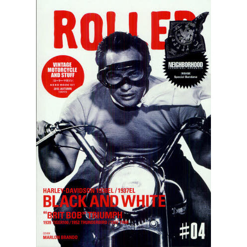 ROLLER magazine #04(2012.AUTUMN)
