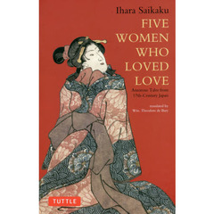 好色五人女 Amorous Tales from 17th‐Century Japan