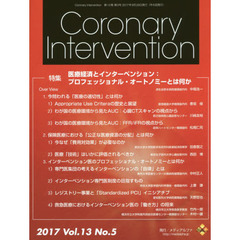 Coronary Intervention Vol.13No.5(2017)