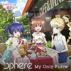 My Only Place(期間生産限定盤)