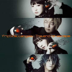 The end of escape(初回限定盤)<セブンネット限定:ブロマイド>