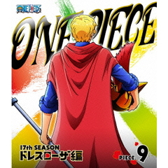 ONE PIECE ワンピース 17th SEASON ドレスローザ編 piece.9(Blu?ray Disc)