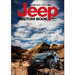 Jeep CUSTOM BOOK Vol.4