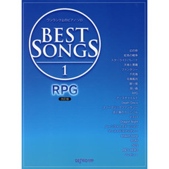 BEST SONGS 1