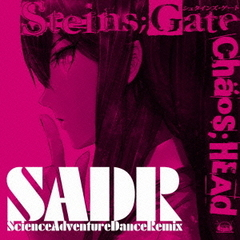 Science Adventure Dance Remix「CHAOS HEAD」「STEINS GATE」