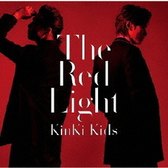 KinKi Kids/The Red Light(通常盤/CD)