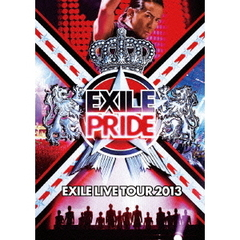 "EXILE LIVE TOUR 2013 ""EXILE PRIDE""(2枚組DVD)[RZBD-59463/4][DVD]"