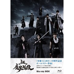 牙狼<GARO> -魔戒烈伝- Blu-ray BOX(Blu-ray Disc)