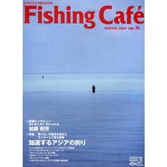 Fishing Cafe VOL.31(2009WINTER)