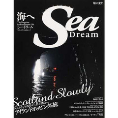 Sea Dream  17