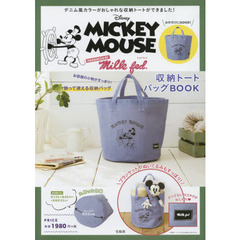 Disney MICKEY MOUSE PRODUCED BY Milk fed. 収納トートバッグBOOK