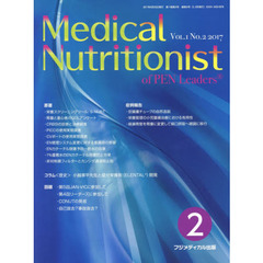 Medical Nutritionist of PEN Leaders Vol.1No.2(2017)