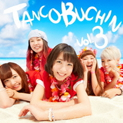 TANCOBUCHIN vol.3 -TYPE C-