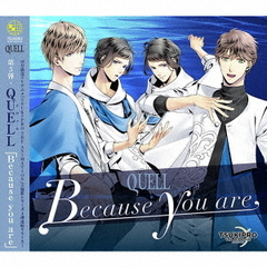 TSUKIPRO THE ANIMATION 主題歌3 QUELL「Because you are」<セブンネット限定:アニメイラストブロマイド(壱星)>