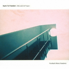 Hymn To Freedom ~KMA Jazz CD Project~