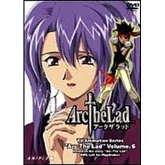 ARC THE LAD Vol.6