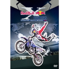 Red Bull X-FIGHTERS World Tour 2013 Official DVD