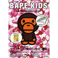 BAPE KIDS by a 08春/夏