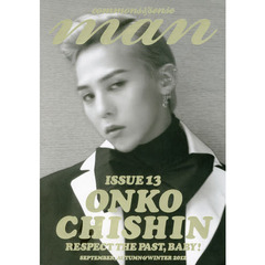 commons & sense man ISSUE13(2012SEPTEMBER・AUTUMN&WINTER)