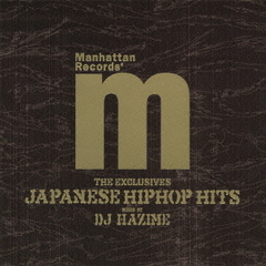 Manhattan Records The Exclusives Japanese Hip Hop Hits