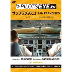 PILOTS EYE.tv Munchen→SAN FRANCISCO