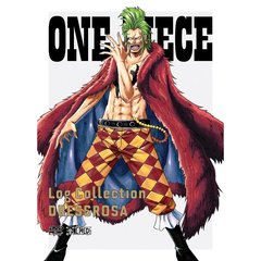 "ONE PIECE ワンピース Log Collection ""DRESS ROSA""<メーカー全巻購入特典「Log Collectionオリジナルトランプ」、メーカー各巻特典「オリジナル両面A4クリアファイル」付き>"