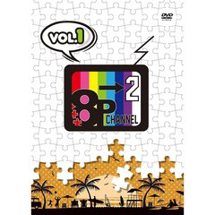 8P channel 2 Vol.1