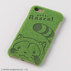 ShibaCAL by Shibaful Rascal Face  for iPhone7