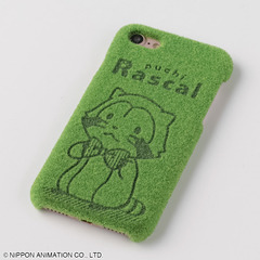 ShibaCAL by Shibaful Rascal Ribbon for iPhone7