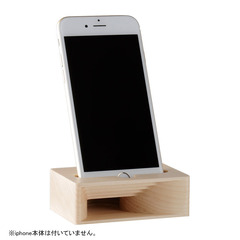 Eau アクースティコ iPhone用スピーカー